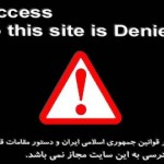 Mundo do Coquinha 2 – Censura Online